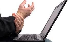 Αποζημίωση υπαλλήλου για την παράλειψη διαλείμματος ανά δίωρο απασχόλησης ενώπιον οθόνης ηλεκτρονικού υπολογιστή