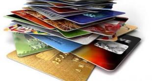 Πως μπορούν να μας κλέψουν το PIN της κάρτας σε 3 δευτερόλεπτα – βίντεο