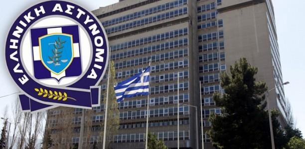 05-03-2015: Κρίσεις Αστυνομικών Διευθυντών Ελληνικής Αστυνομίας