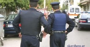 Βιαιοπραγία κατά αστυνομικών που διενεργούσαν έλεγχο σε χώρο καταστήματος υγειονομικού ενδιαφέροντος (καφετέρια)