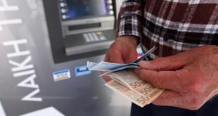 Έτσι πειράζουν τα ΑΤΜ για να κλέβουν λεφτά από τους λογαριασμούς