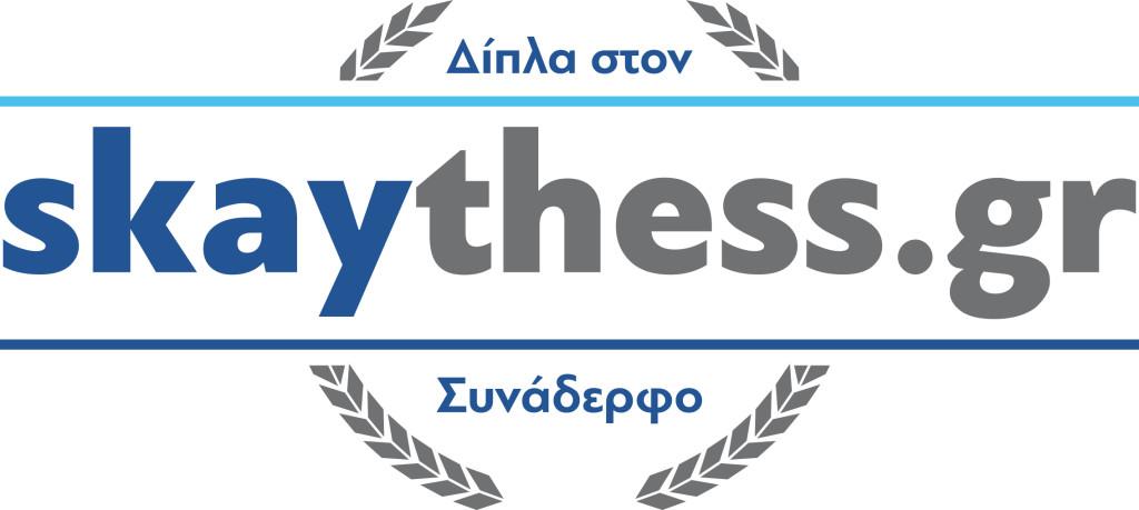 SKAYTHESS-LOGO_SLOGAN_SINADERFO