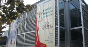 Πρόγραμμα δράσεων Παιδικού Μουσείου Θεσσαλονίκης – Ιούνιος 2016