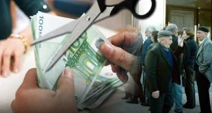 Ενημέρωση για συνταξιούχους (ΕΛ.ΑΣ. και Λ.Σ.) σχετικά με δικαστικές προσφυγές