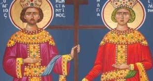 Εορτή των Αγίων Κωνσταντίνου και Ελένης!
