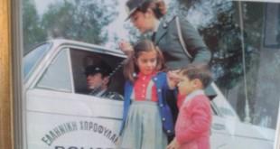 Το μοντέλο αστυνόμευσης – Community Policing