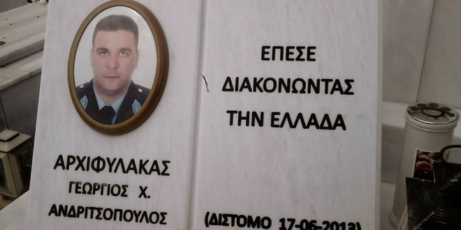 andritsopoulos
