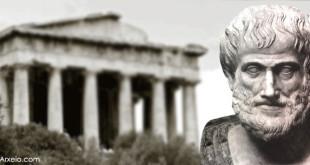 Αριστοτέλης: 11 διδάγματα για τη ζωή
