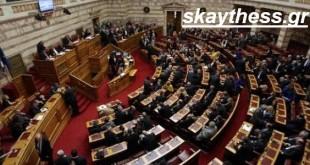 Κοινοβουλετική παρέμβαση για την μη έκδοση εβδομαδιαίας υπηρεσίας στις Υπηρεσίες της Γ.Α.Δ.Θ.