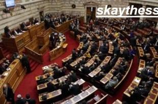 voyli-skaythess