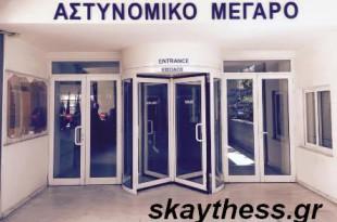 ameth_eisodos
