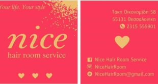 nice_hair