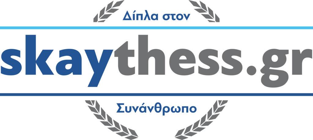 skaythess-logo_slogan