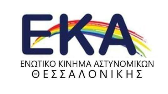 eka_600x300