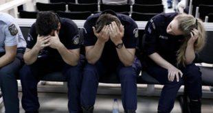 Η σκληρή πραγματικότητα για τον Έλληνα Αστυνομικό!